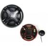 Art Sound AR6.2